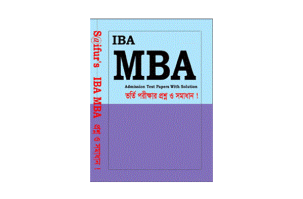 Iba mba preparation books pdf